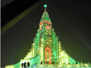Otu_ice_tower_china